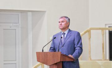 Вячеслав Володин прокомментировал присвоение Саратову звания «Город трудовой доблести»