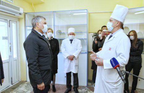 Встреча с главврачами поликлиник города в Клинической больнице им. Миротворцева